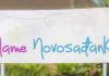 Druzenje_mame_novosadjanke